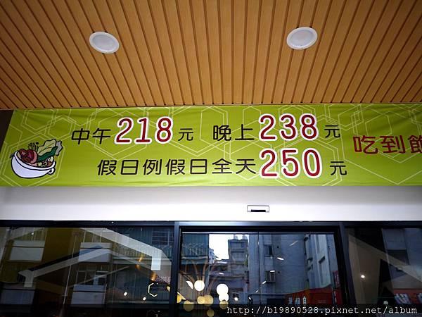 2016090101.jpg