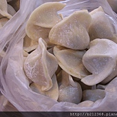 冷凍餃50粒/袋
