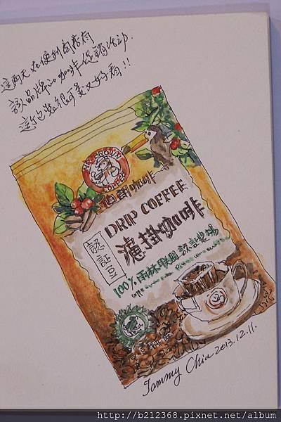 淡彩速寫 / 伯朗濾掛咖啡隨身包
