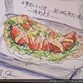 淡彩速寫:摩斯漢堡的 / 凱薩熱狗烤餅