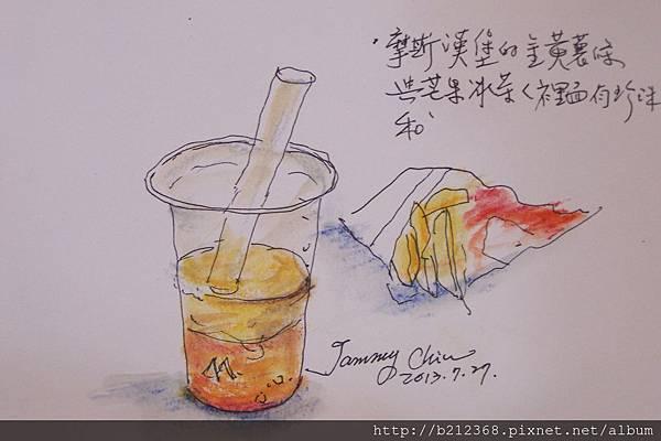 淡彩速寫 / 摩斯漢堡店的芒果冰茶