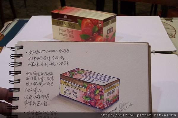 淡彩速寫 / 英國水果茶包裝盒