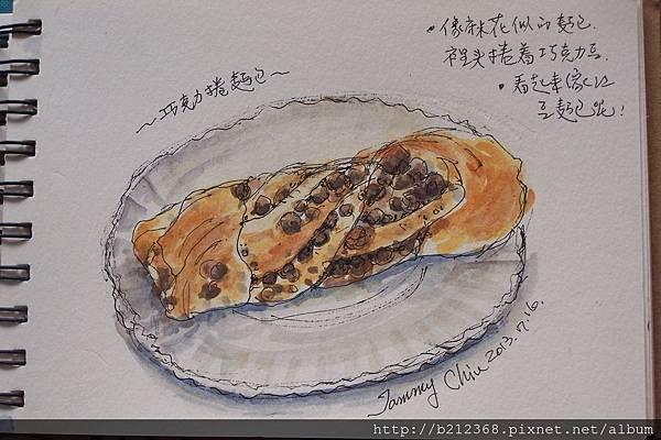 淡彩速寫 / 巧克力捲麵包