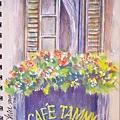 我夢想中的咖啡館