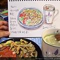 淡彩速寫 / 輕食晚餐