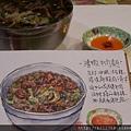 不鏽碗的清燉牛肉麵 / 更增添眷村滋味