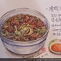 手繪 / 眷村味美食《清燉牛肉麵》