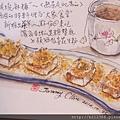 生活水彩速寫 /手繪日式炸麻糬