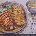 手繪 / 咖哩豬排蛋包飯〈美食插畫〉