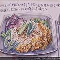 手繪美食 /土魠魚快餐  〈生活速寫〉