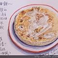 手繪美食 / 眷村味蔥油餅