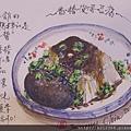 手繪美食 / 眷村味皮蛋豆腐
