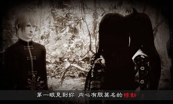 Screenshot-4_1_副本1.jpg