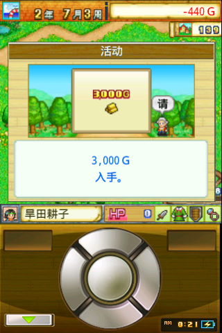 20120330002106