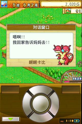 20120330131844