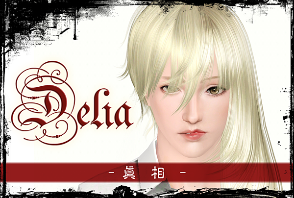 DELIA-07-0