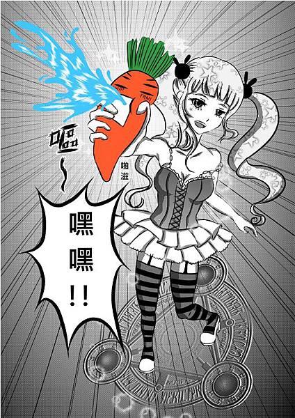 魔法少女動作(水)