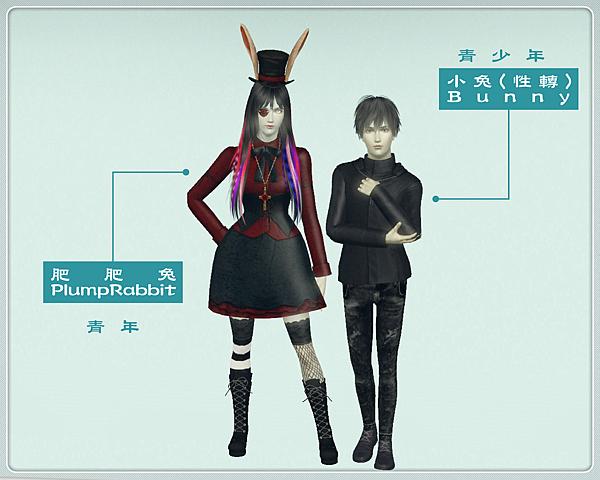 Screenshot-61_副本