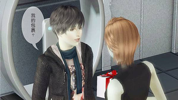 Screenshot-7_副本-.jpg