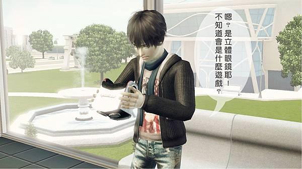Screenshot-11_副本-.jpg