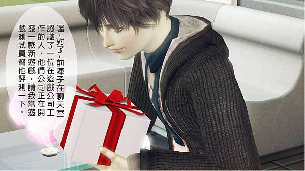 Screenshot-10-1_副本-.jpg
