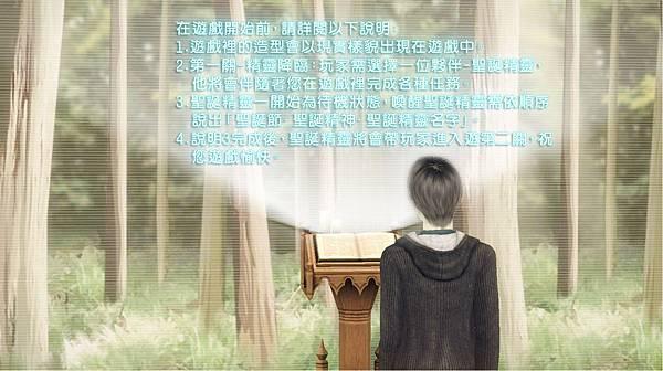 Screenshot-16-2_副本.jpg