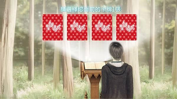 Screenshot-16-3_副本.jpg