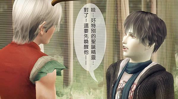 Screenshot-25_副本-.jpg