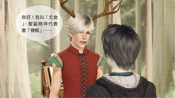 Screenshot-26_副本-.jpg