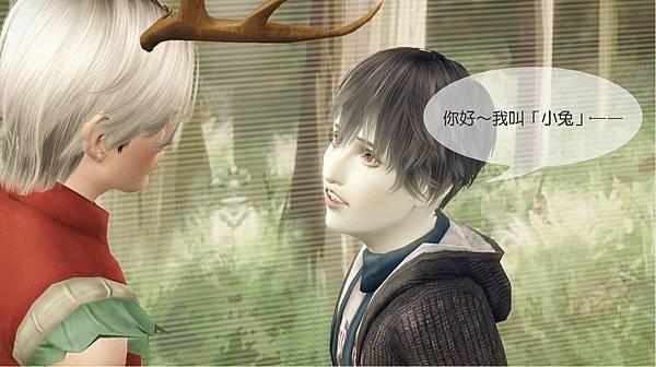 Screenshot-26-2_副本-.jpg