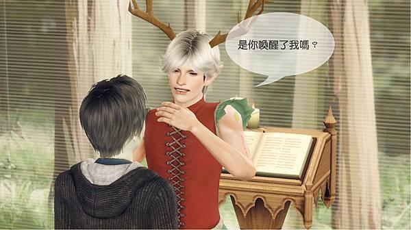 Screenshot-26-1_副本-.jpg