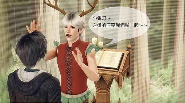 Screenshot-26-3_副本-.jpg