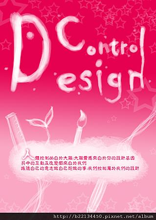 專題封面4.png