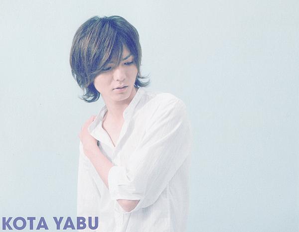 yabu_kota_by_linh7x-d33h9dh.png