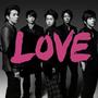 嵐 - LOVE - 14 - Starlight kiss
