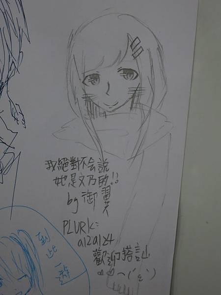 IMG_2474.JPG