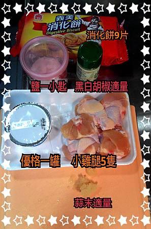 2015-04-29-12-19-52_deco.jpg