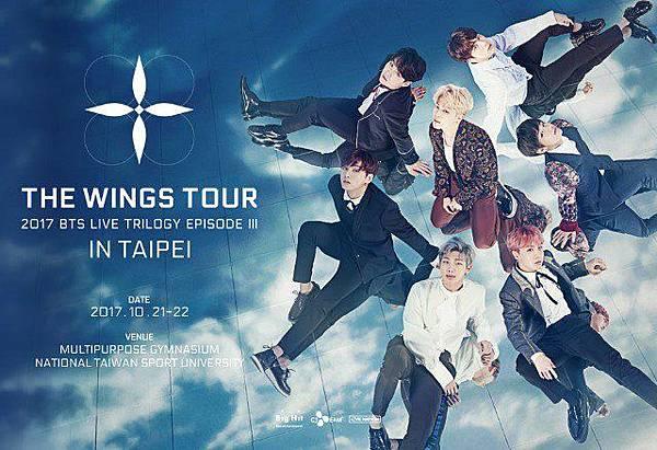 BTS宣傳海報.jpg