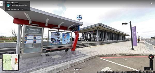 A7體大捷運站出口.JPG