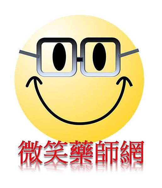 微笑藥師網logo