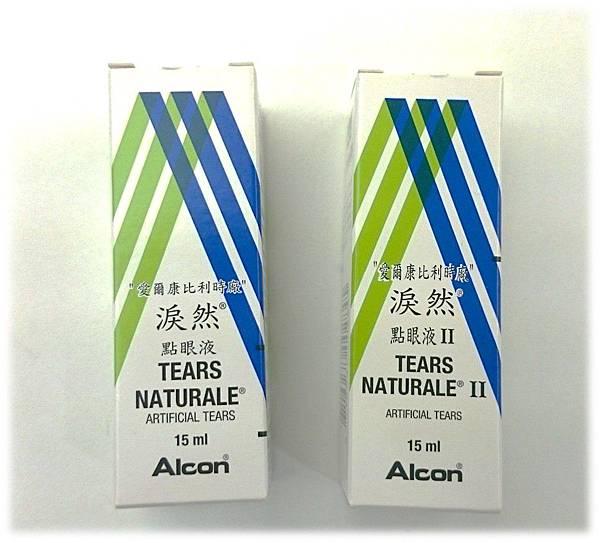 Tears naturale外觀比較