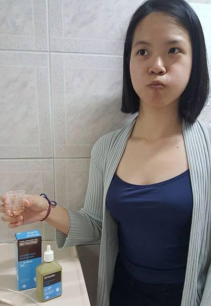 使用含碘漱口水-0831