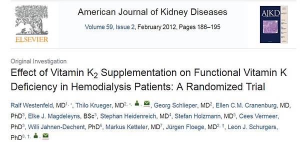 MK7在洗腎病人預防血管鈣化
