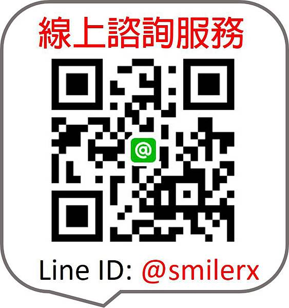 微笑藥師團隊line@