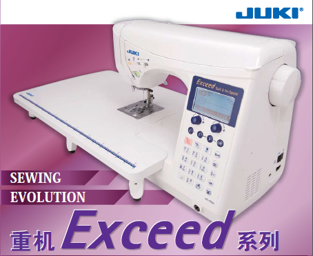 JUKI 重機 Exceed 系列  HZL-F600 桌上型縫紉機