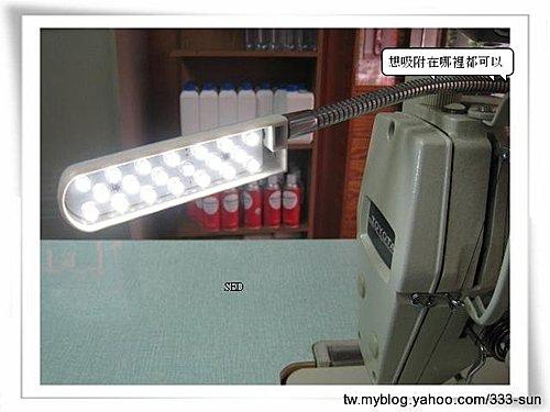 LED(20顆燈泡)吸鐵式工作燈