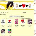 若槻千夏 X w♥c品牌樣式(黃)((語法如下~請先在下方留言後才可複製))