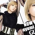 濱崎步-Guilty