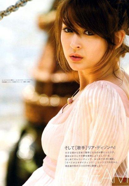 Leah  Dizon-雜誌篇
