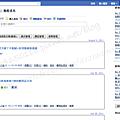 [css]blog-facebook.png